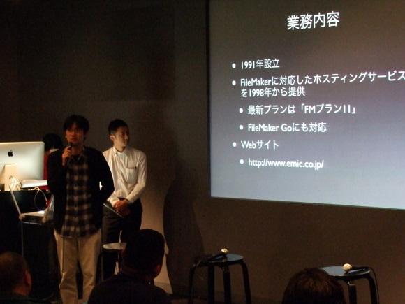 弊社の松尾がトークショーでゲスト出演させていただきました