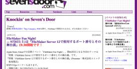 第86回「FileMaker Fun Night!」ゲスト出演のお知らせ