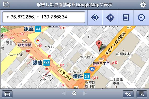 取得した緯度と経度をGoogleMapを利用してFileMaker GoのWebビューアに表示した例