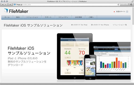fmgo.jp