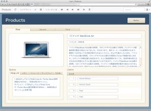 PCおよびタブレット端末向けツールバーのサンプル