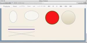 新たに円形オブジェクトと線オブジェクトをサポート