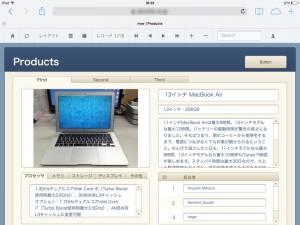 アイコンはWebフォントで実装したのでiPadでも綺麗に表示できる