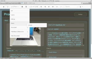 PCおよびタブレット向けツールバーの実装が完了