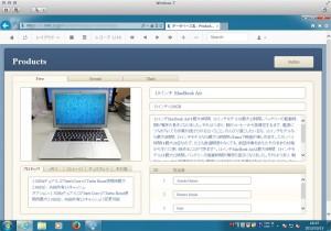 FMPressをIEのバージョン10で見た場合のスクリーンショット