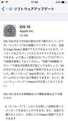 iOS 10でFileMaker Goを使用するにはFileMaker Go 15.0.2にアップデートする必要がある