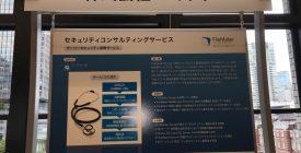 FileMaker カンファレンス 2016ご来場のお礼