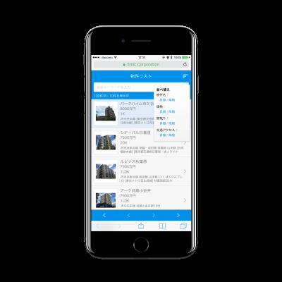 自動生成されたリスト画面。ソート機能(画面右上)や検索機能(画面上のヘッダー内)は自動で追加されるため、生成したアプリをすぐに使い始めることができる