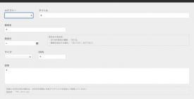 ライブデモサイトに検索モードを利用したデモを追加しました