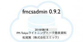 fmcsadmin 0.9.2